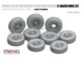 Russian 96K6 Pantsir-S1 Sagged Wheel Set (Rezin)