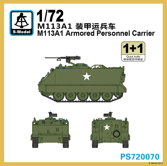 M113A1 Armoured Personnel Carrier - 2ks