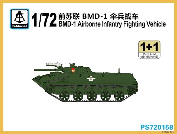BMD-1 Airborne Infantry Fighting Vehicle - 2ks