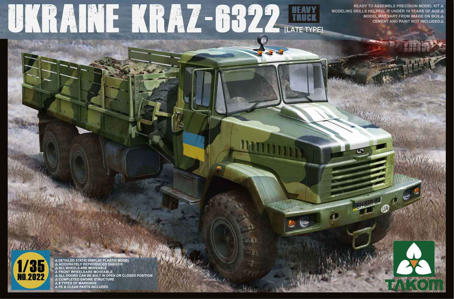 Ukraine KrAz-6322 Heavy Truck (late type)