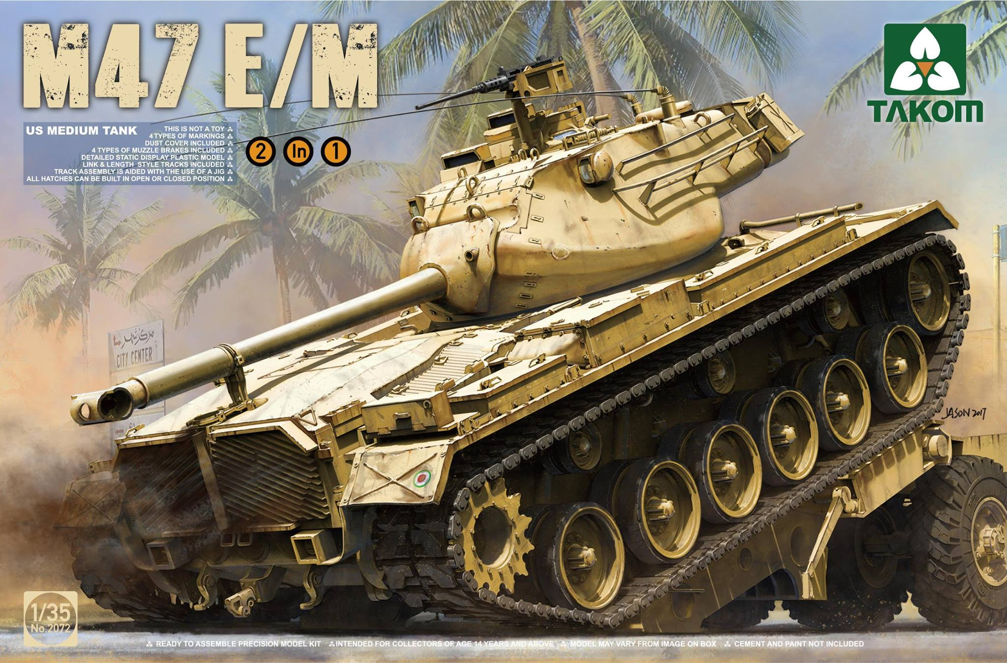 US Medium Tank M47 E/M (2 in 1)