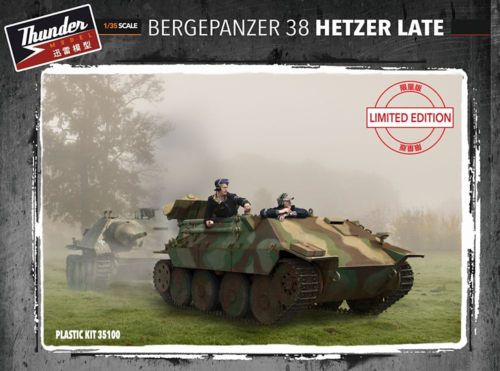 Bergepanzer 38(t) Hetzer - Late (Limited Edition)