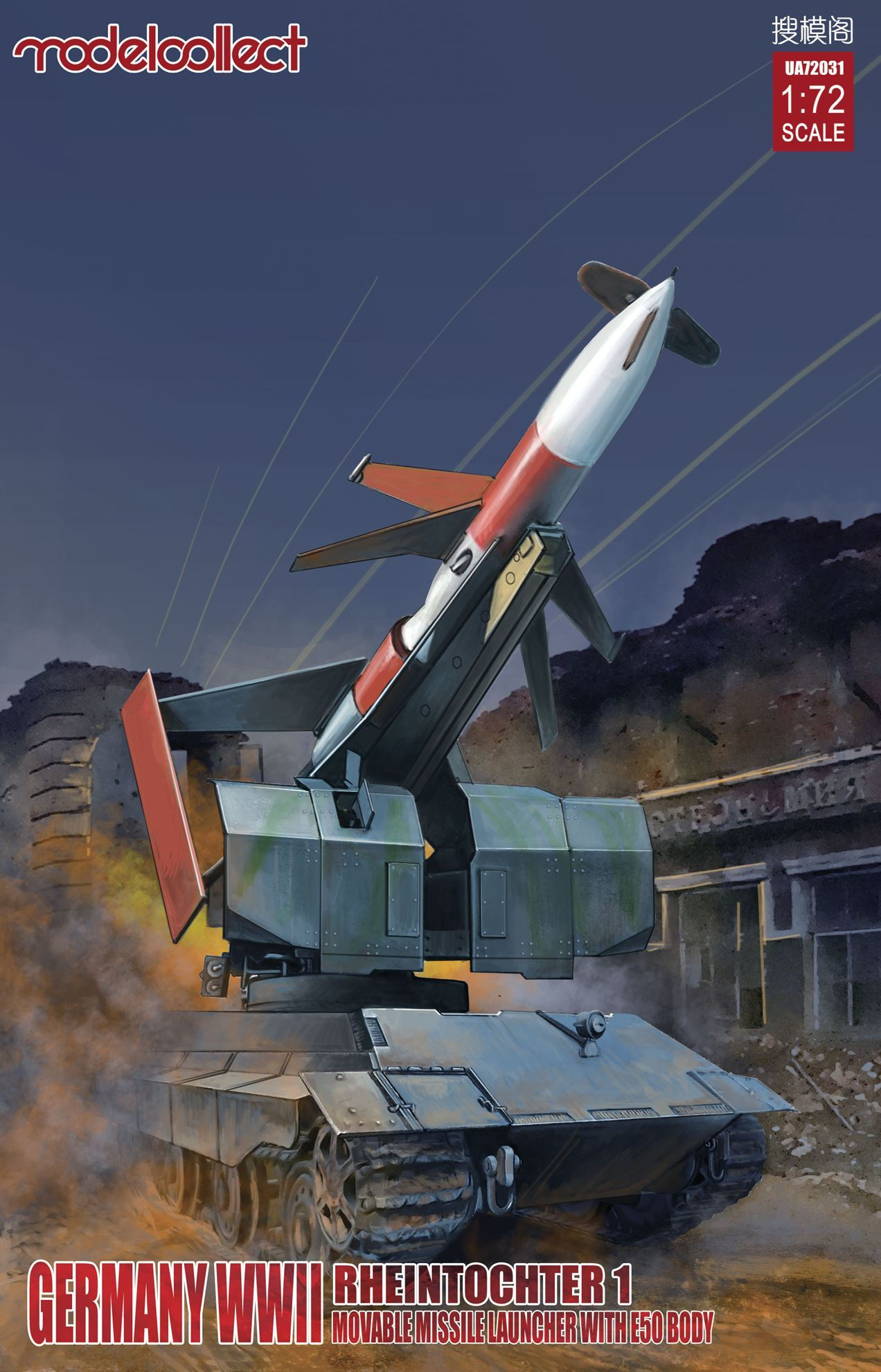 Germany Rheintochter 1 - Movable Missile launcher with E50 body