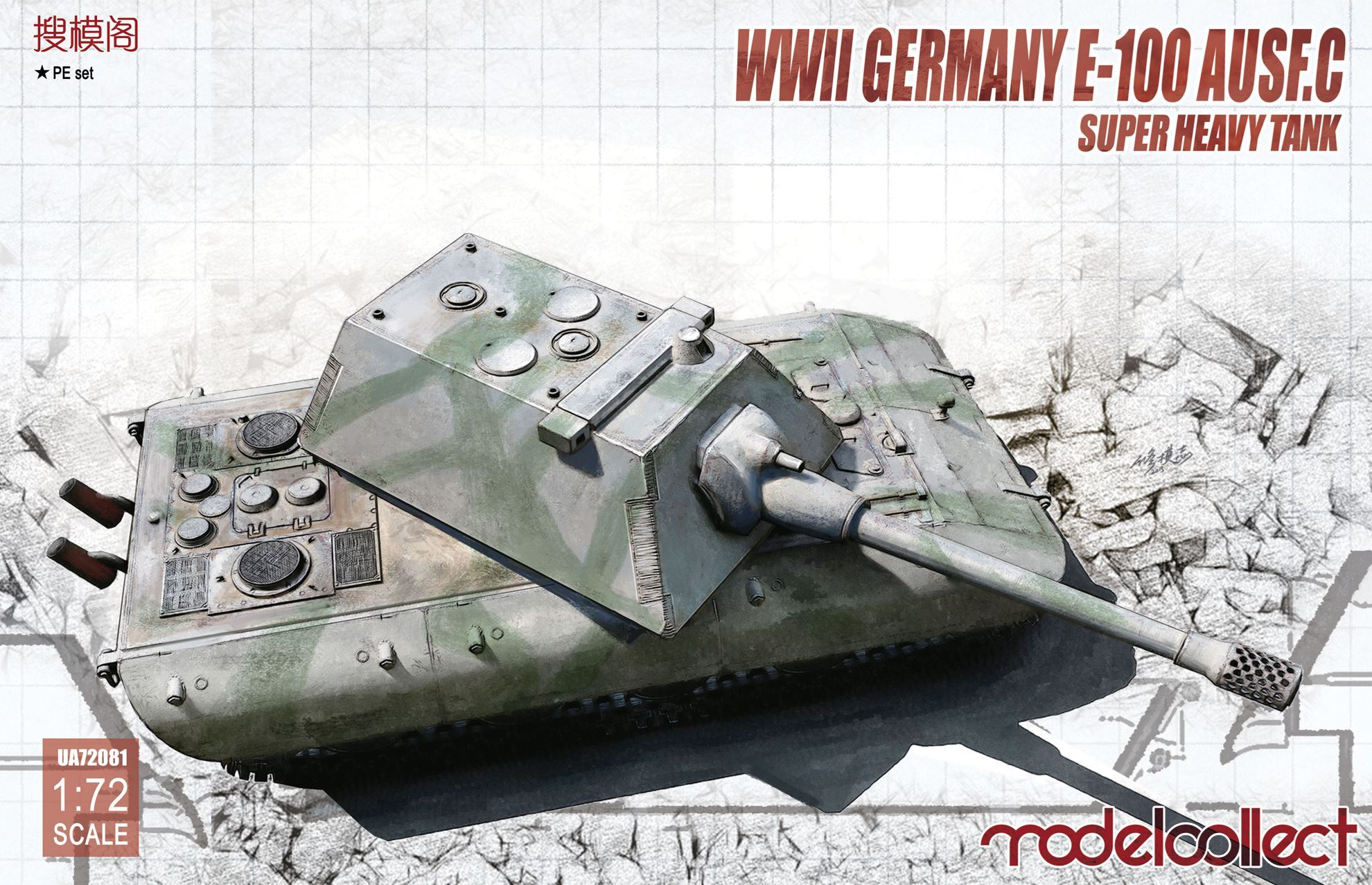 German E-100 Heavy Tank with Krupp turret
