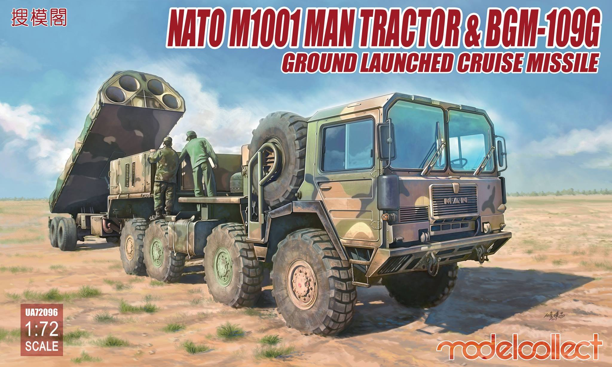 NATO M1001 MAN Tractor & BGM-109G Ground Launched Cruise Missile