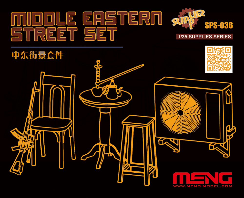 Middle Eastern Street Set (Resin)