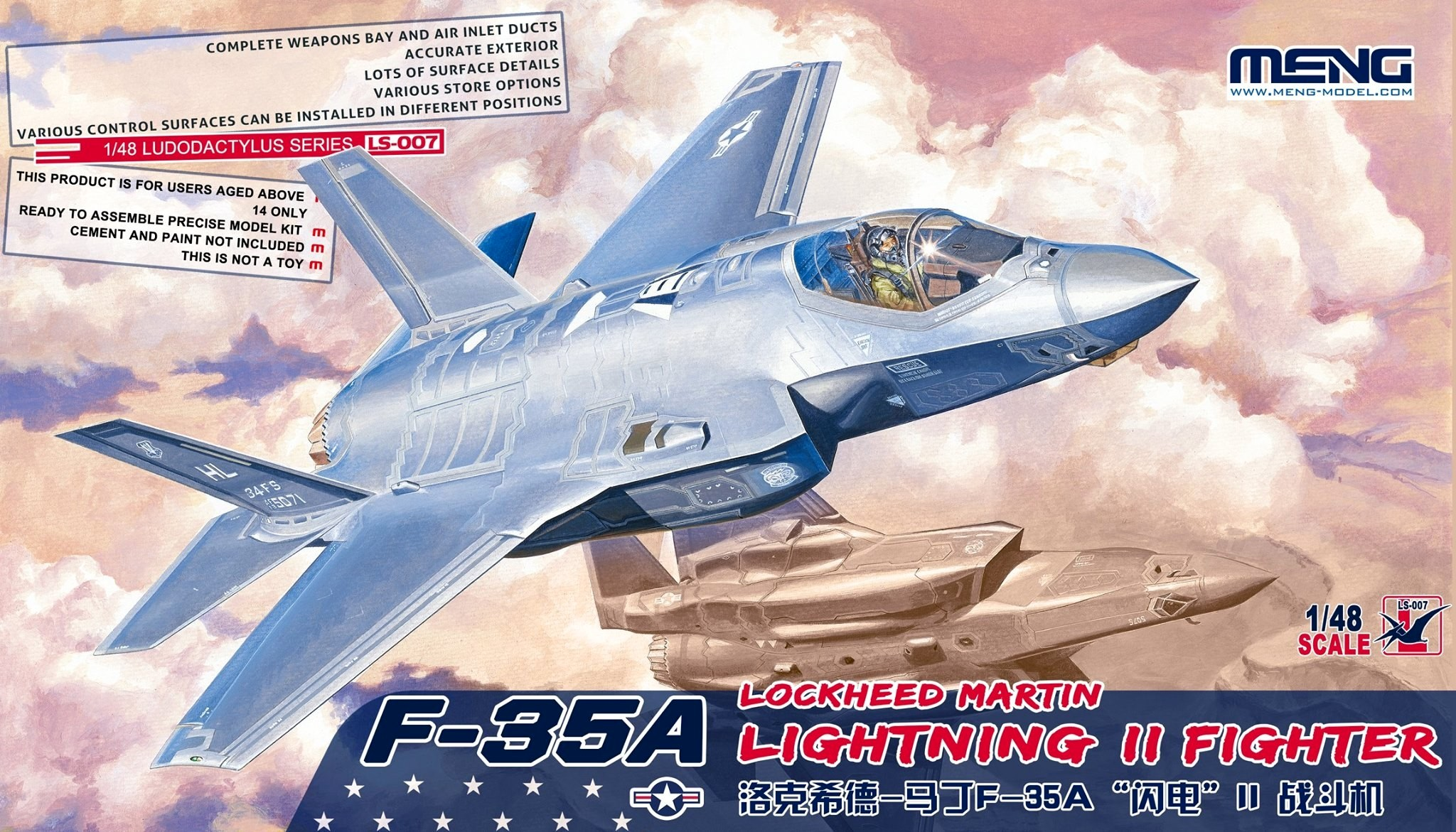 Lockheed Martin F-35A Lightning II Fighter