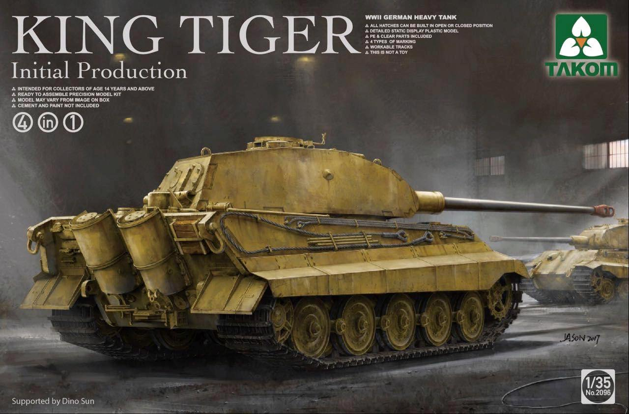 WWII German Heavy Tank King Tiger - Initial production (4 in 1)