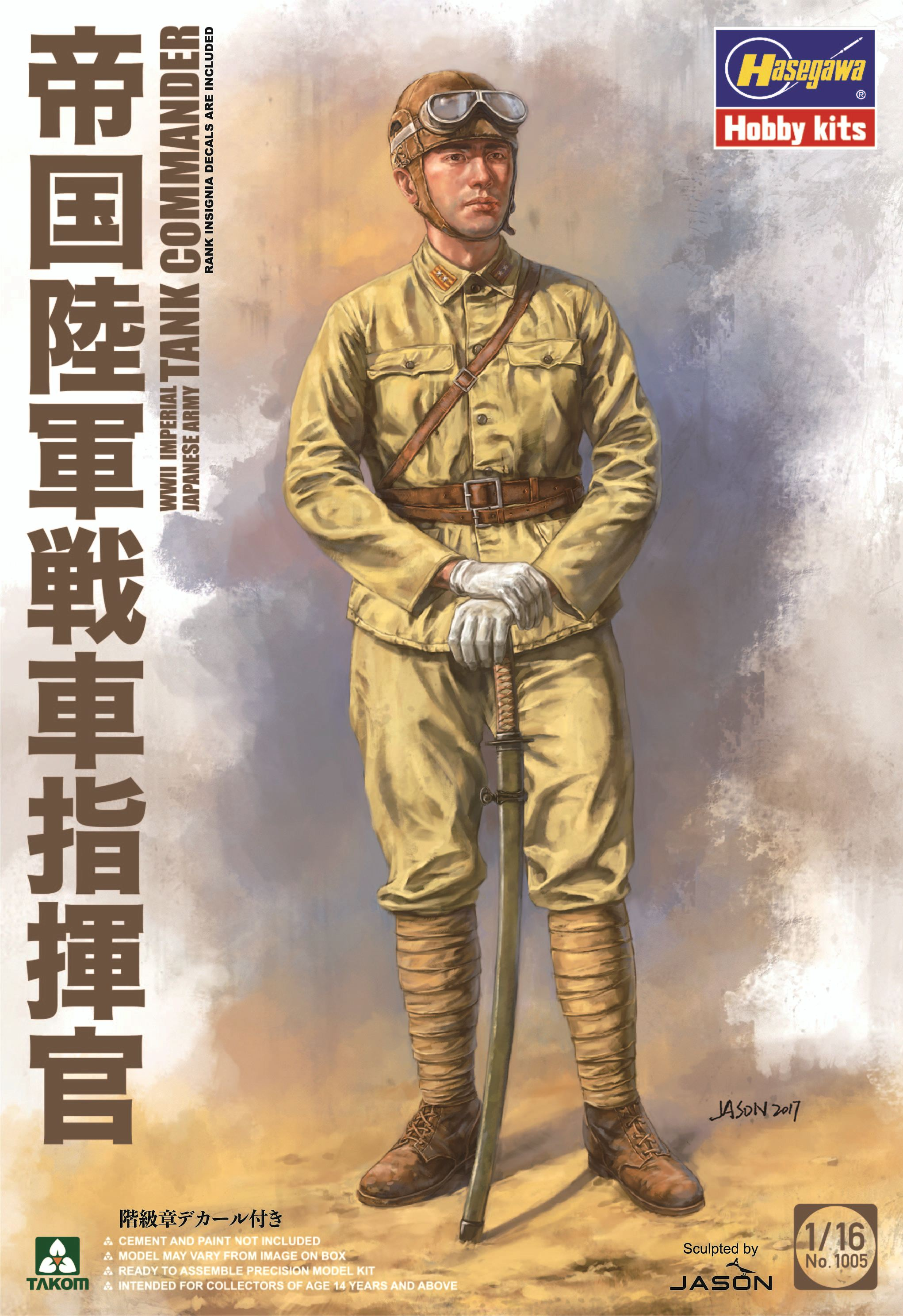 WWII Imperial Japanese Army Tank Commander