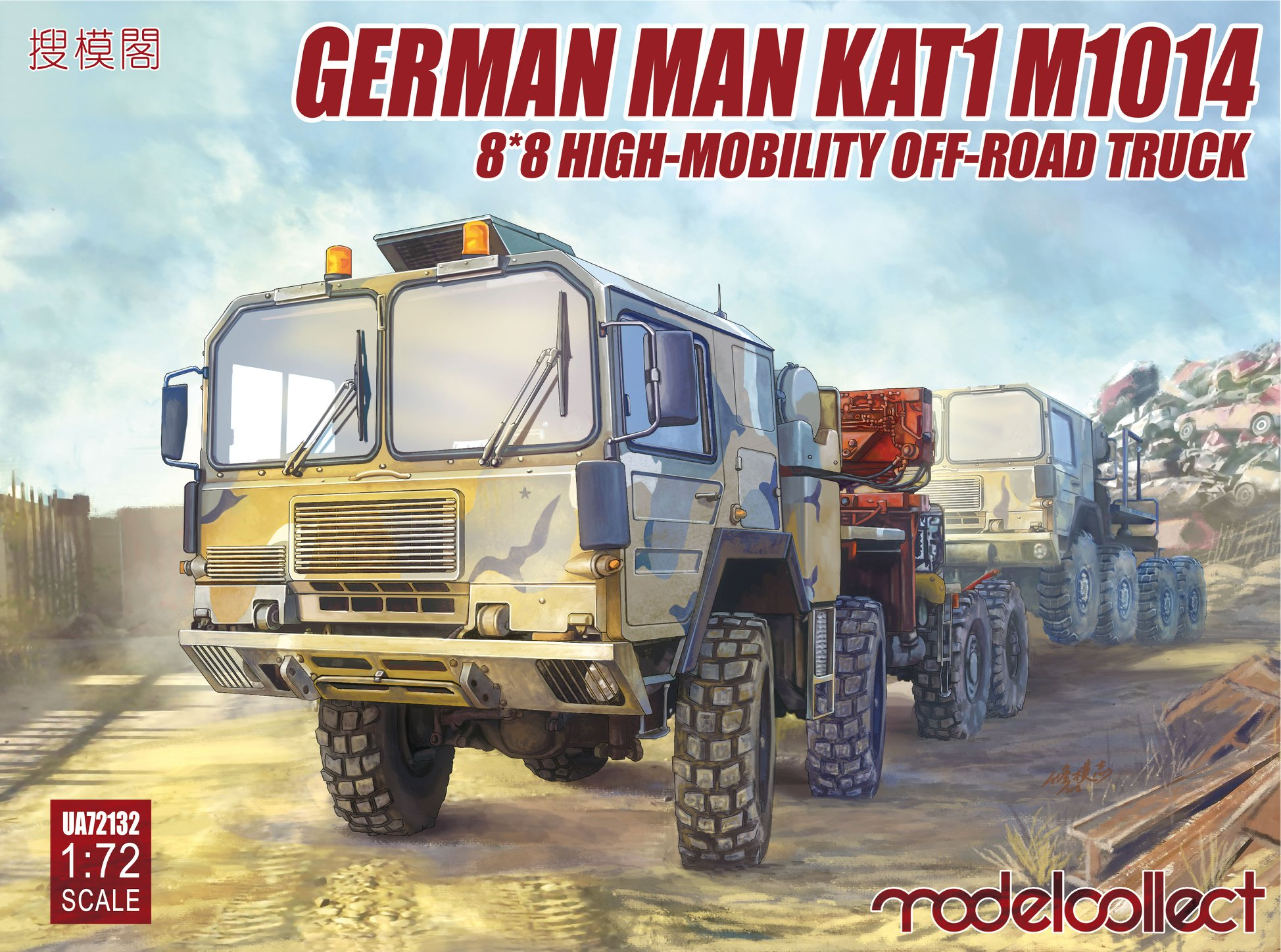 German MAN KAT1 M1014 8x8 HIGH-Mobility off-road truck