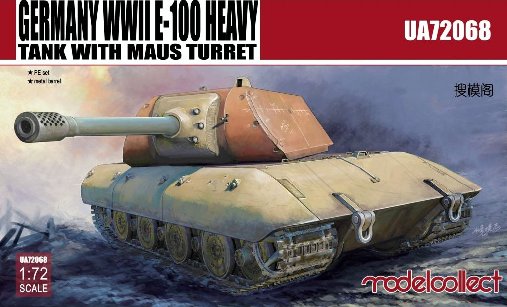 German WWII E-100 Heavy Tank with Mouse turret