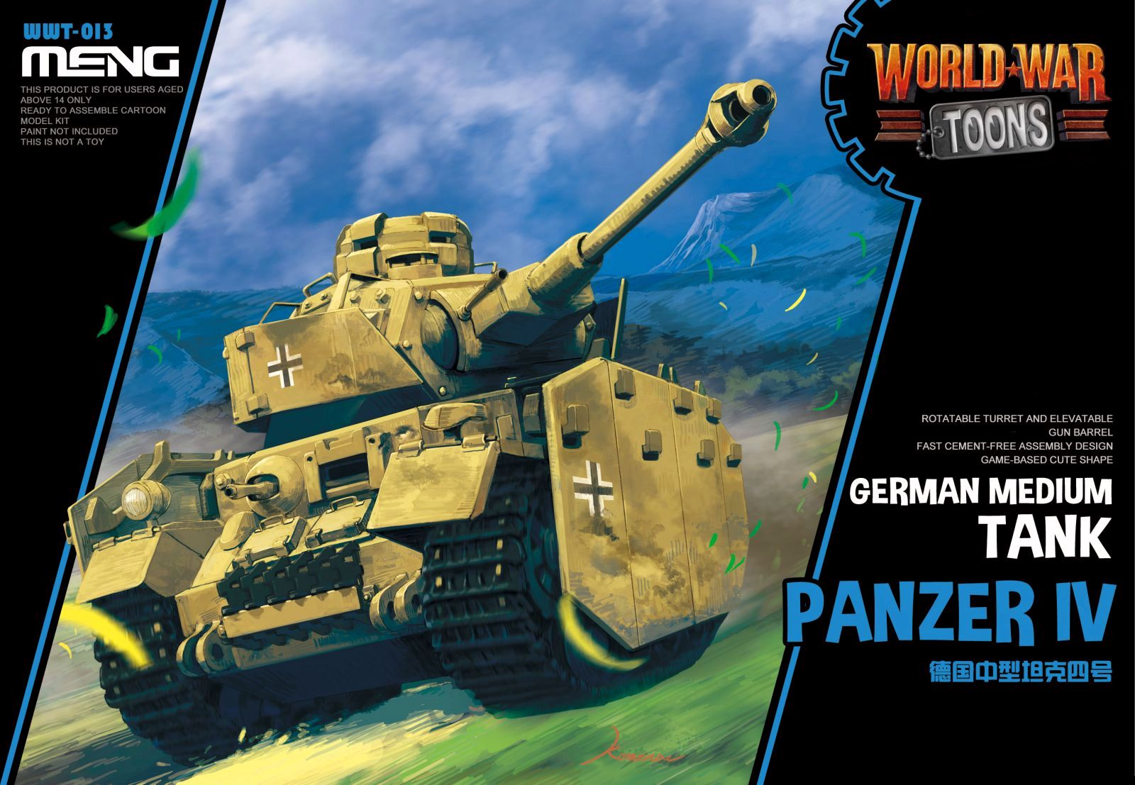 German Medium Tank Panzer IV (Cartoon model)