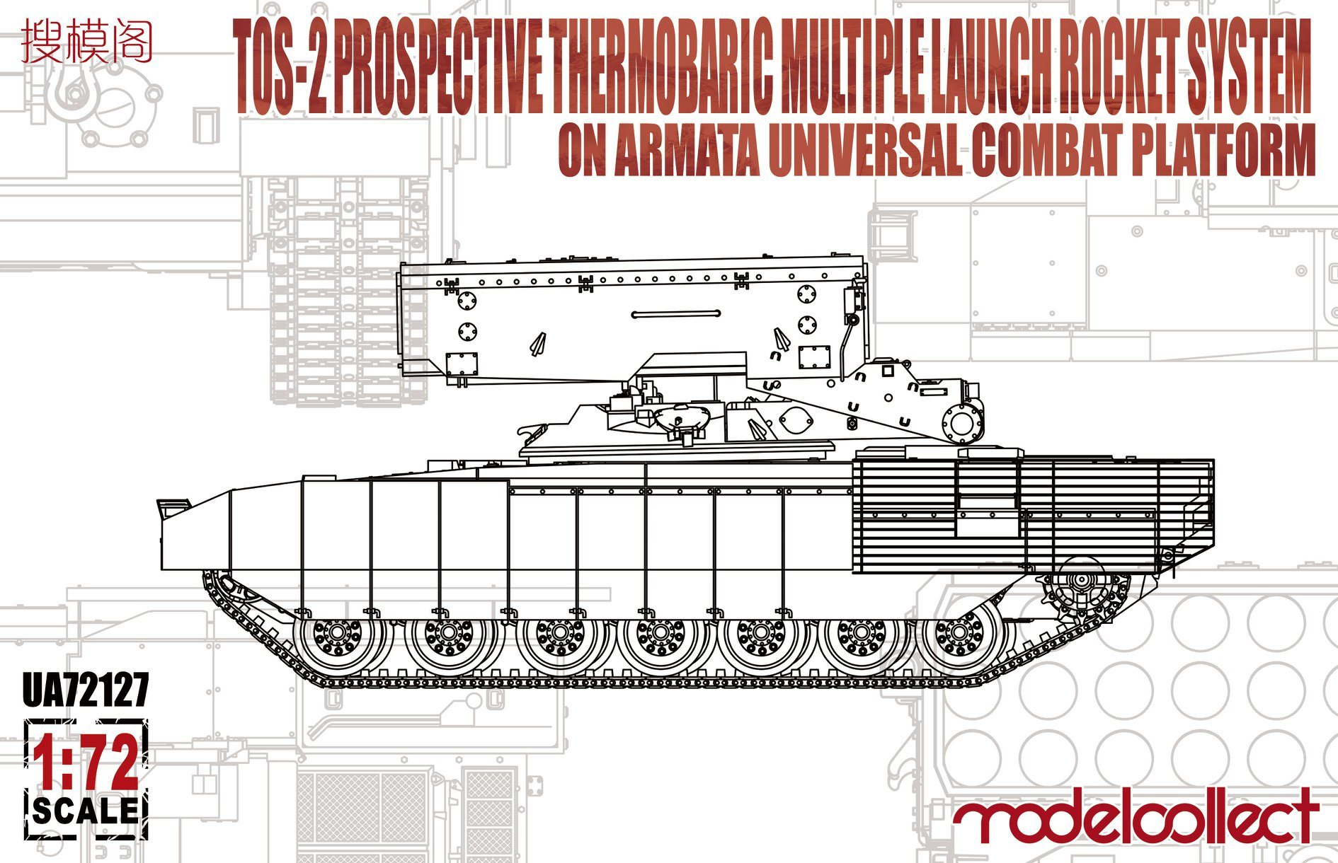 TOS-2 Prospective Thermobaric Rocket System on Armata