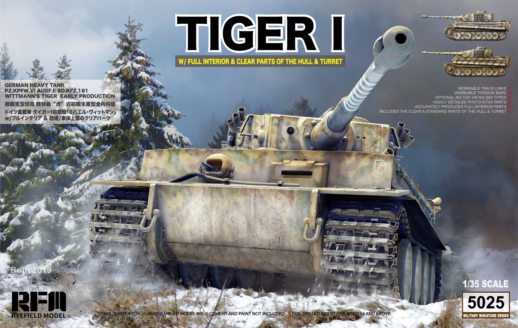 Tiger I Early w/Full Interior & Clear Parts