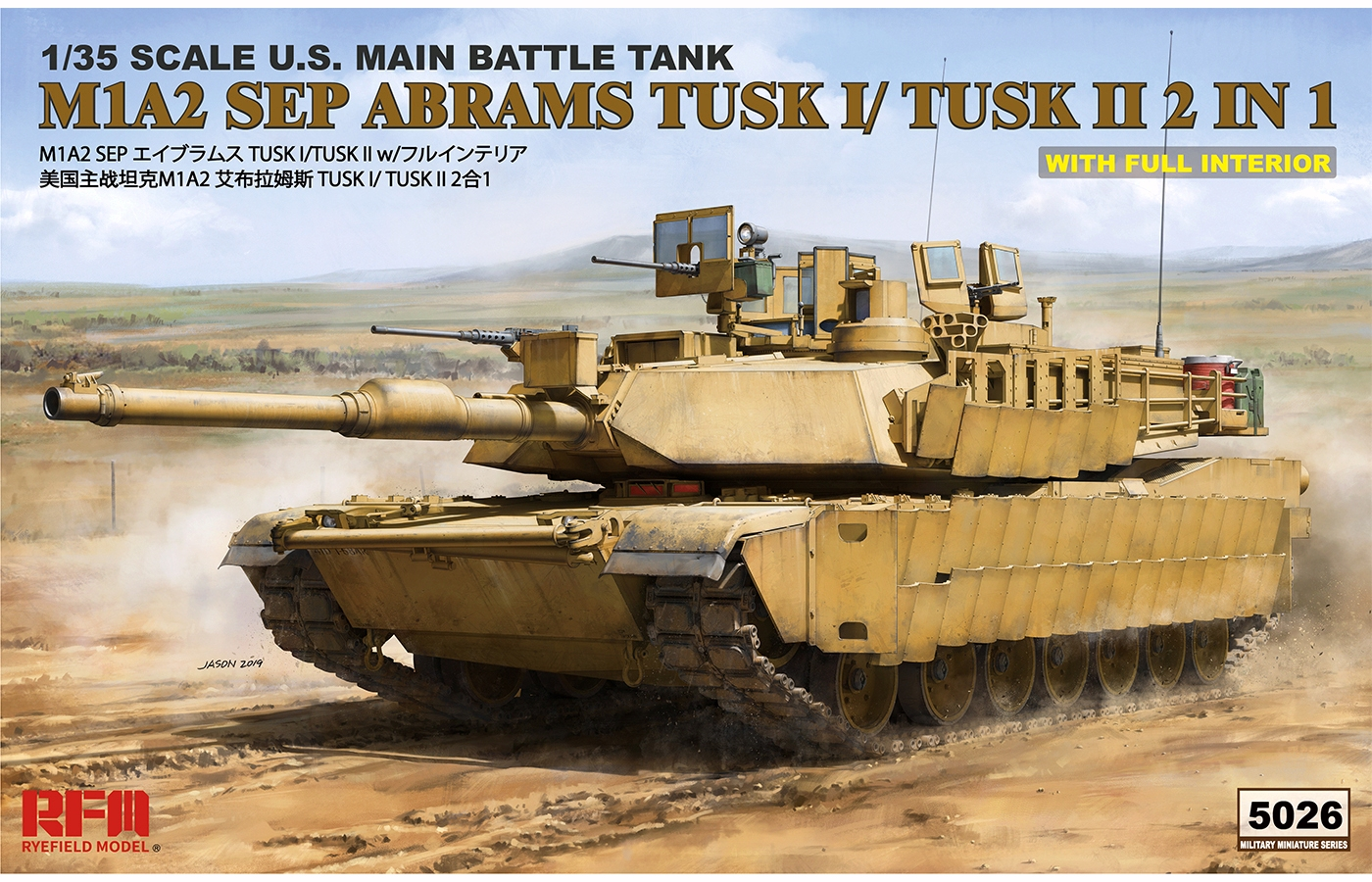 M1A2 SEP Abrams TUSK I / TUSK II with FULL interior