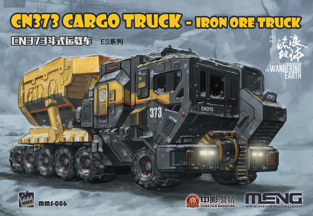 The Wandering Earth - CN373 Cargo Truck - Iron Ore Truck