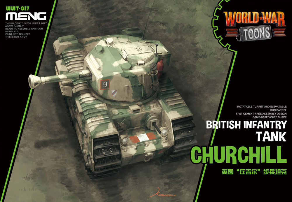 British Infantry Tank Churchill (Cartoon model)