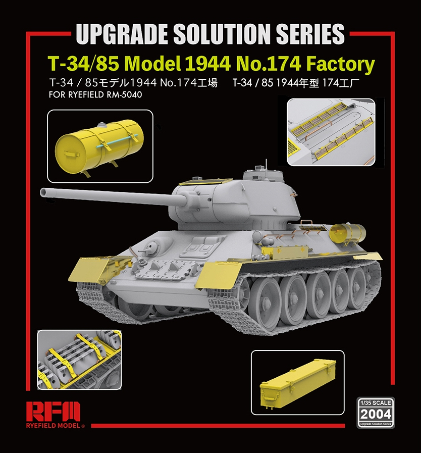 Upgrade Solution For T-34/85 Model 1944