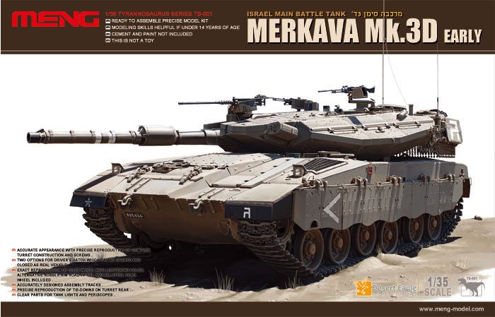 Israel Main Battle Tank Merkava Mk.3D - Early