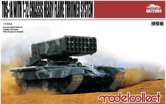 TOS-1A with T-72 Chassis Heavy Flame Thrower System