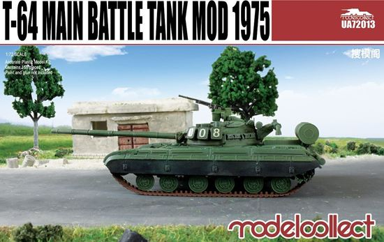 T-64 Main Battle Tank mod. 1975