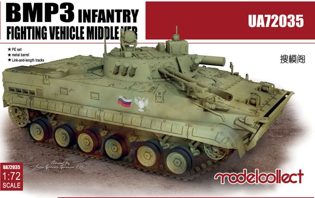 BMP3 Infantry Fighting Vehicle - middle version