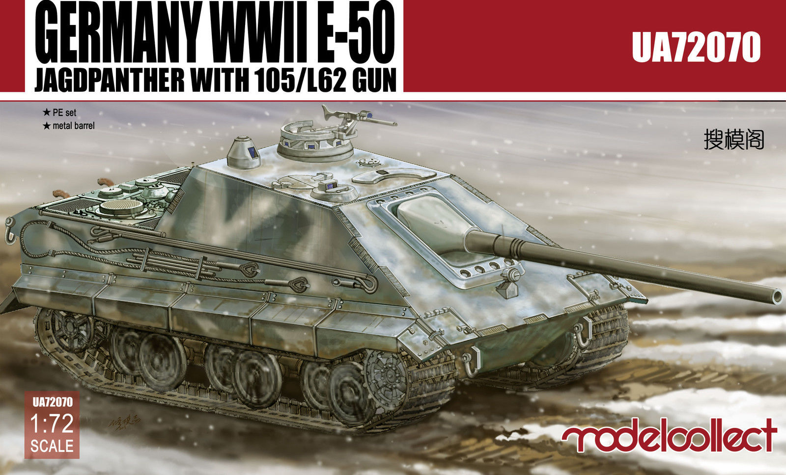 Germany WWII E-50 STUG with 105/L62 gun