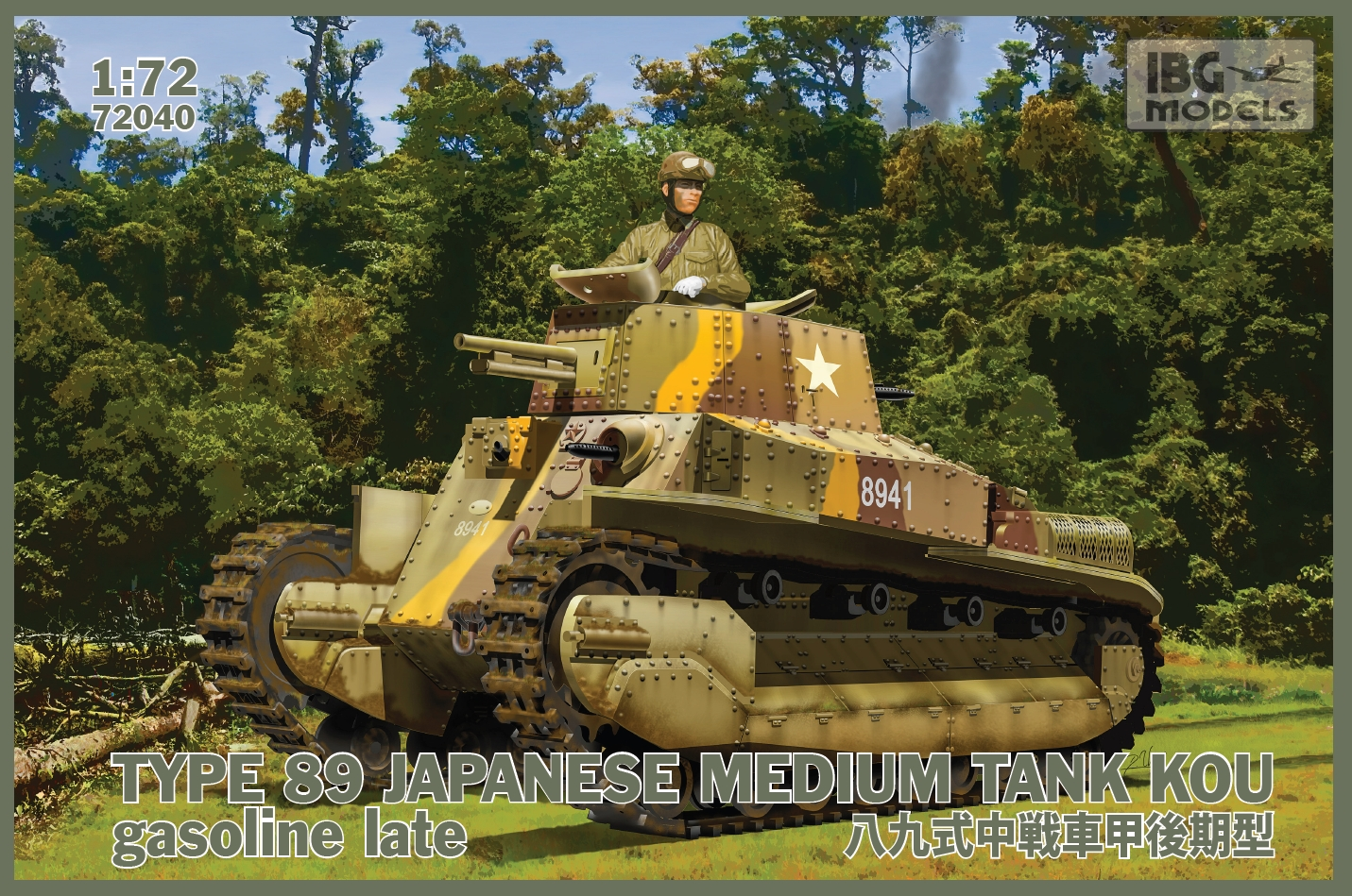 TYPE 89 Japanese Medium tank KOU - gasoline Late