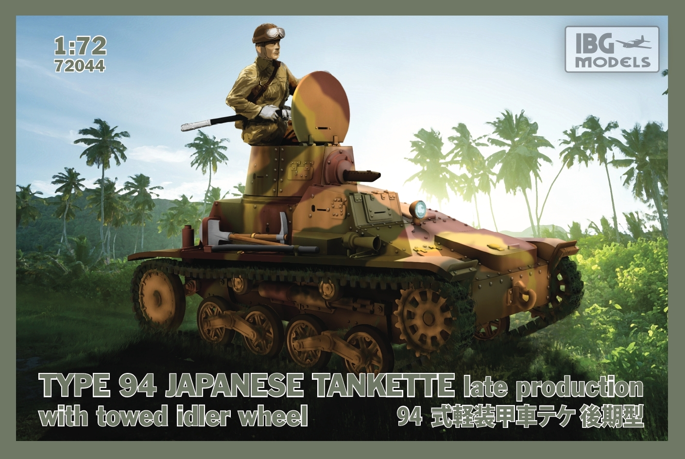 TYPE 94 Japanese Tankette - late, with towed idler wheel