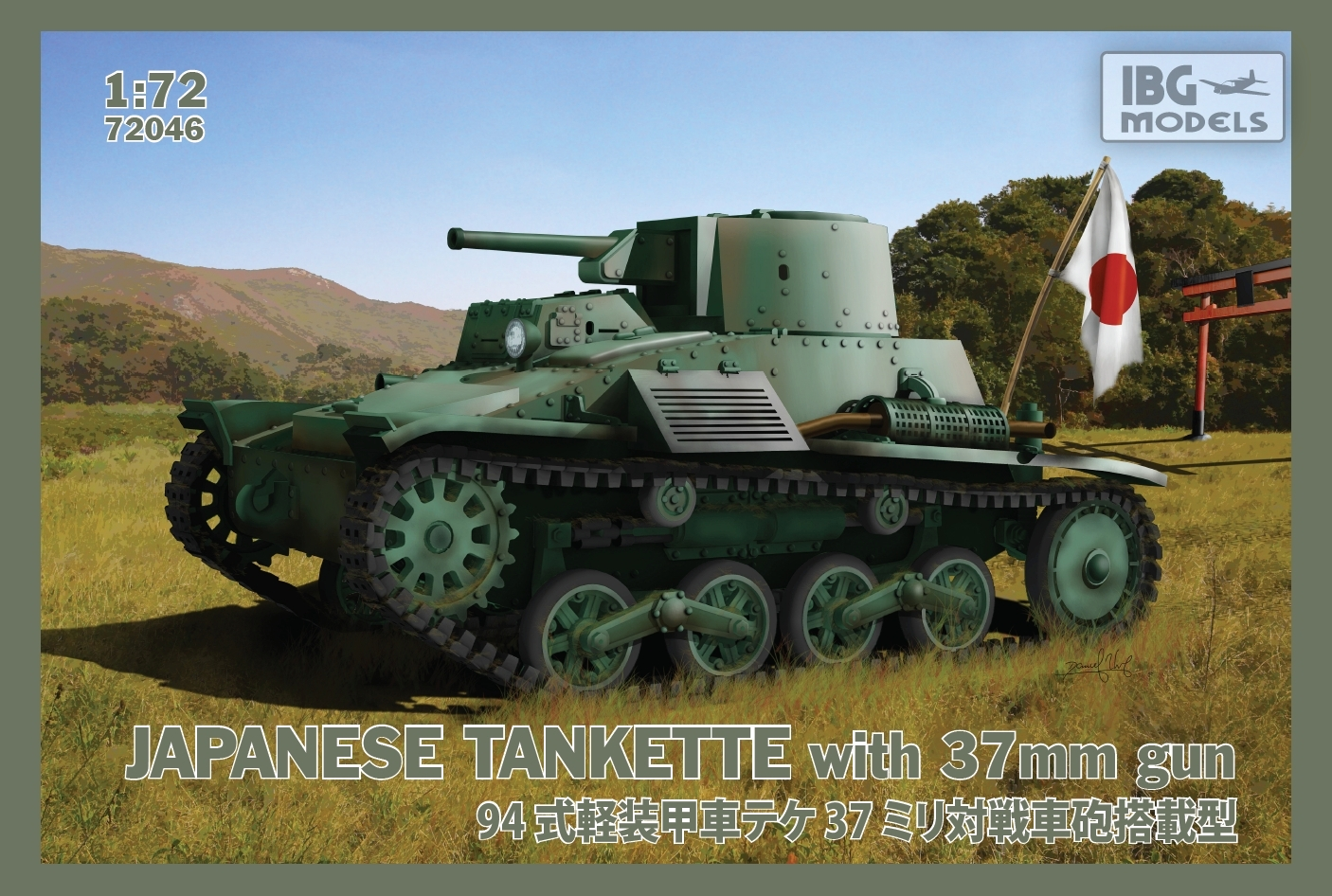 TYPE 94 Japanese Tankette, with 37mm gun