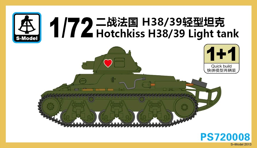 Hotchkiss H38/39 Light tank - 2ks