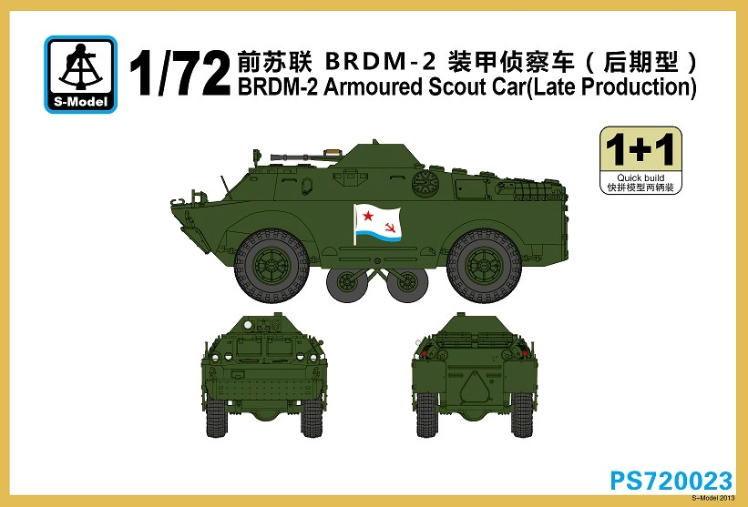BRDM-2 Armoured Scout Car (Late Production) - 2ks