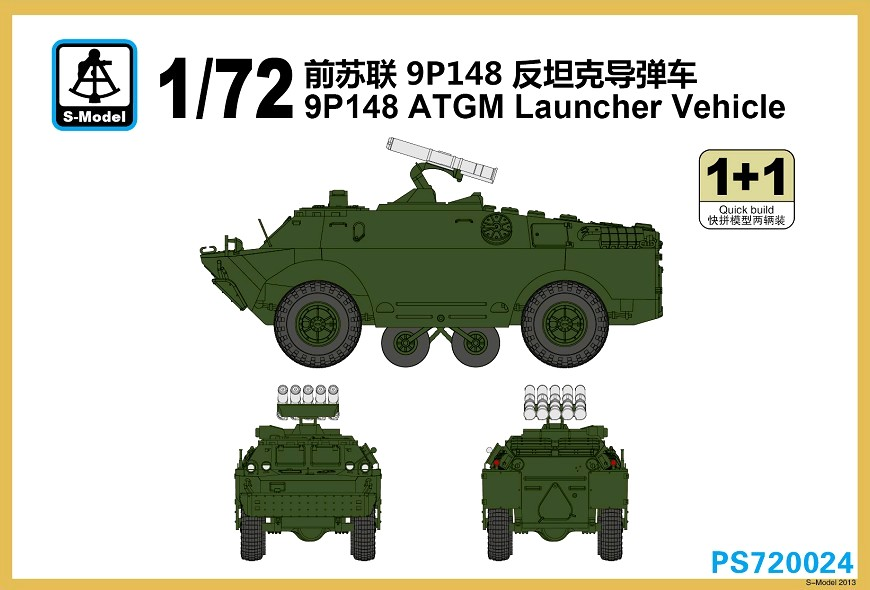 9P148 ATGM Launcher Vehicle - 2ks