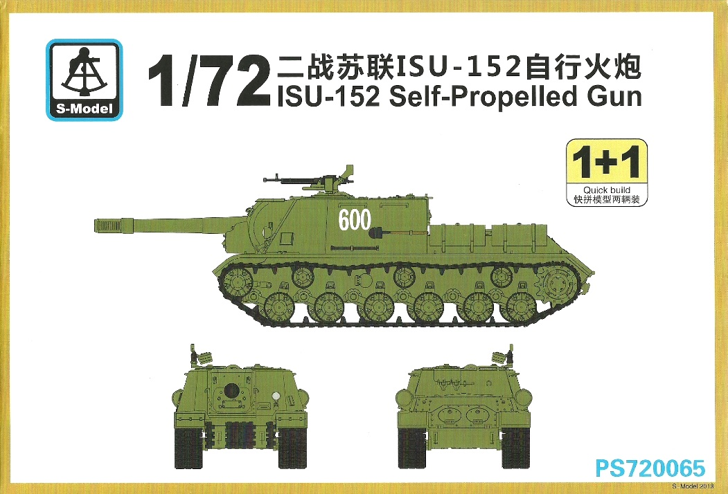 ISU-152 Self-Propelled Gun - 2ks