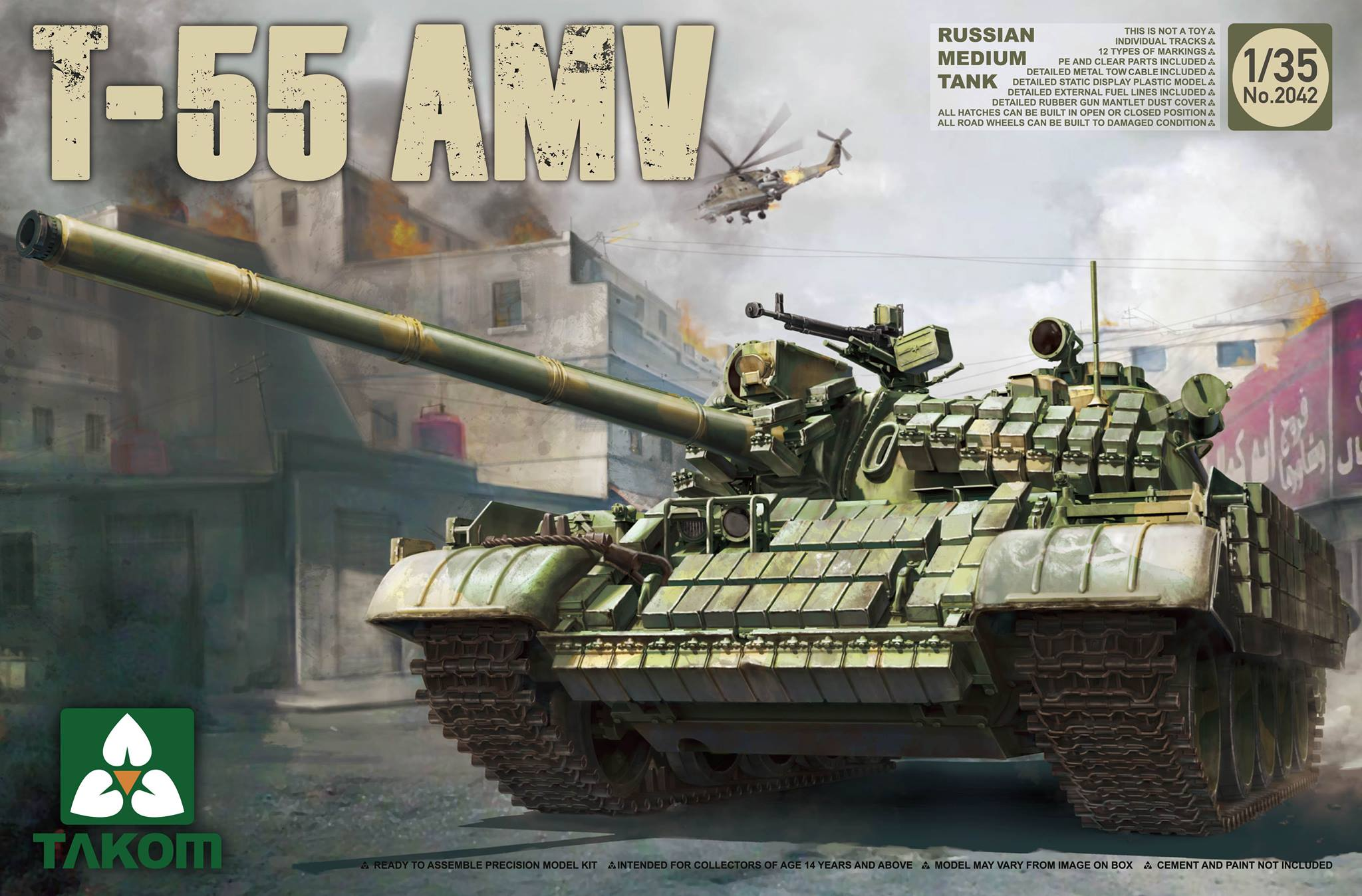 Russian Medium Tank T-55 AMV