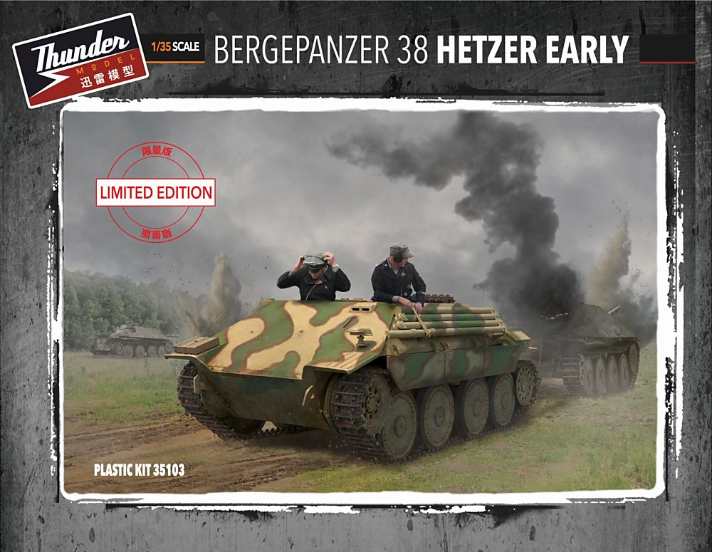 Bergepanzer 38(t) Hetzer - Early (Limited Edition)
