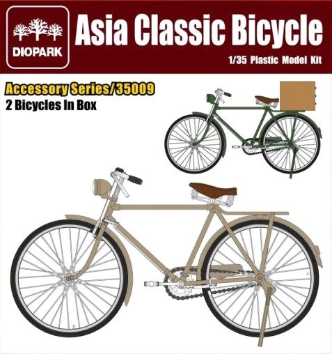 Asia Classic Bicycle - 2ks