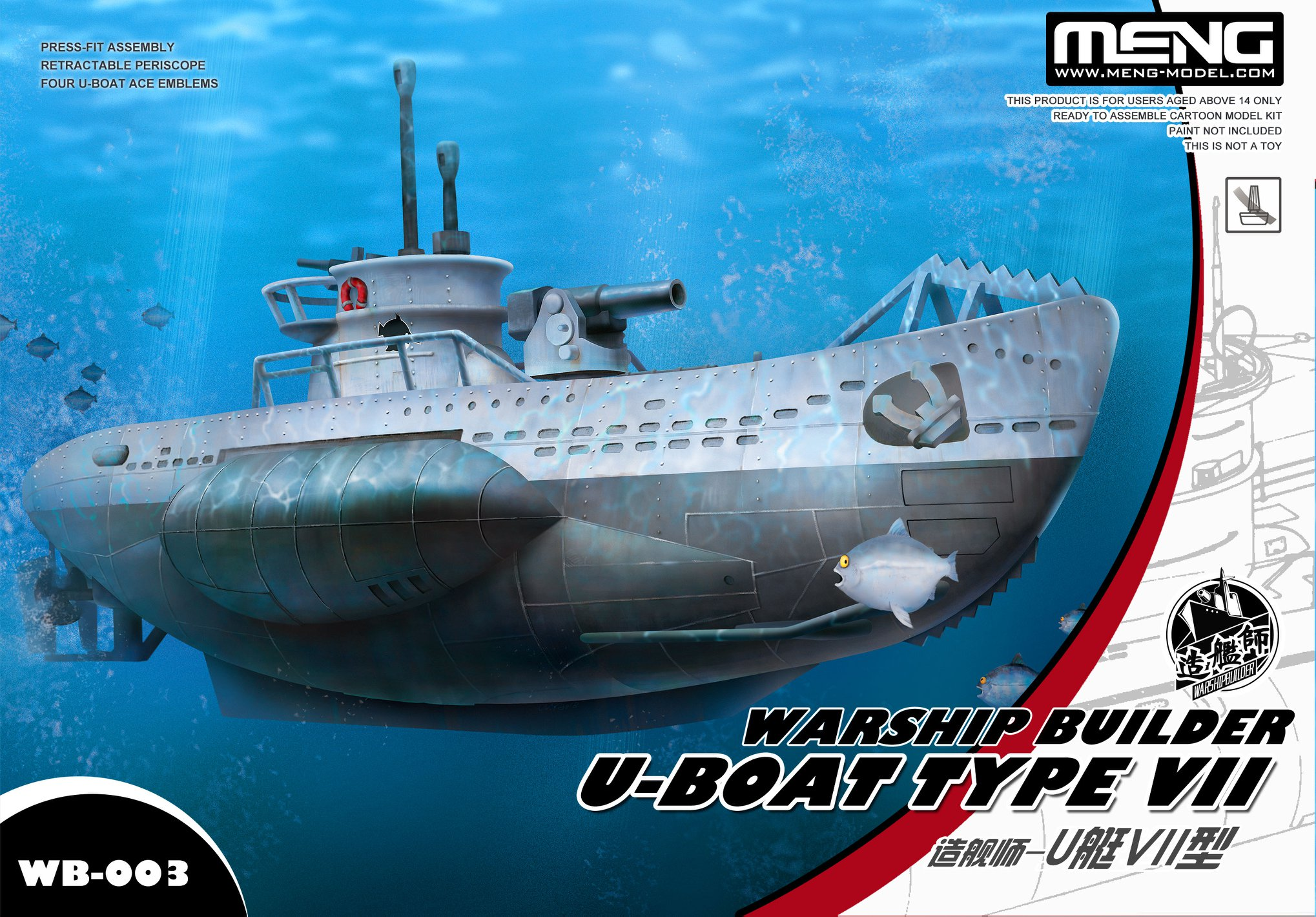 Warship Builder - U-Boat Type VII (Cartoon model)