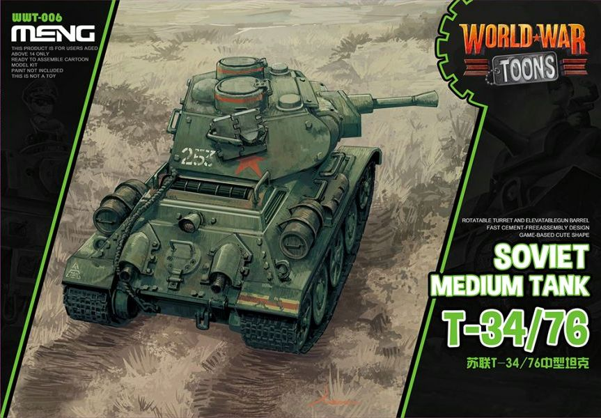 Soviet Medium Tank T-34/76 (Cartoon model)