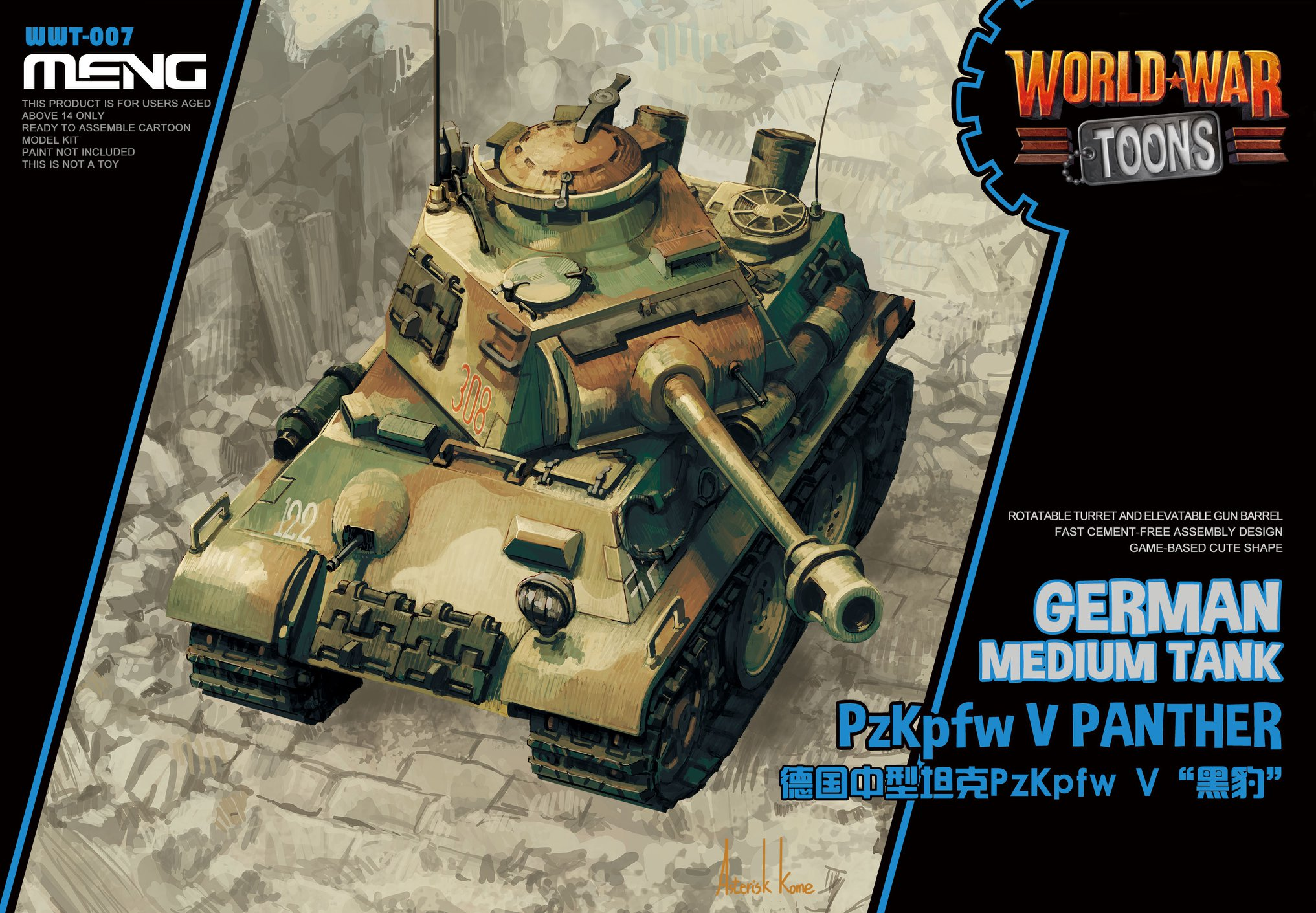 German Medium Tank PzKpfw V Panther (Cartoon model)