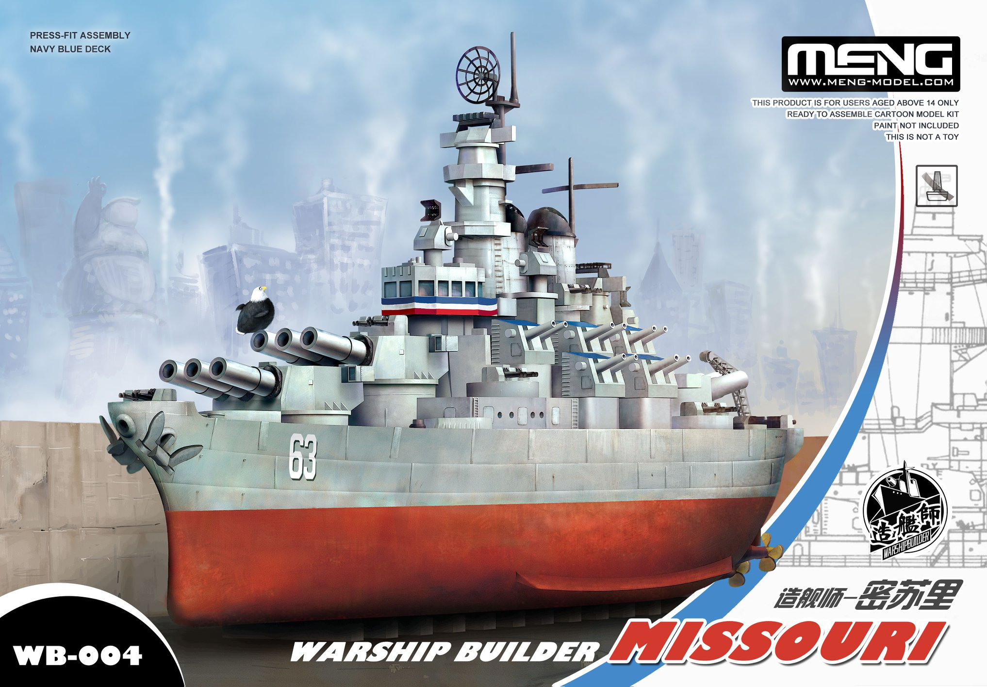 Warship Builder - Missouri (Cartoon model)