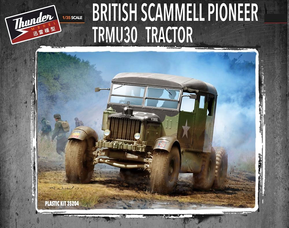 British Scammell Pioneer TRMU30 Tractor