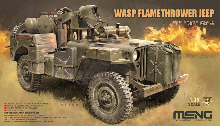 WASP Flamethrower Jeep