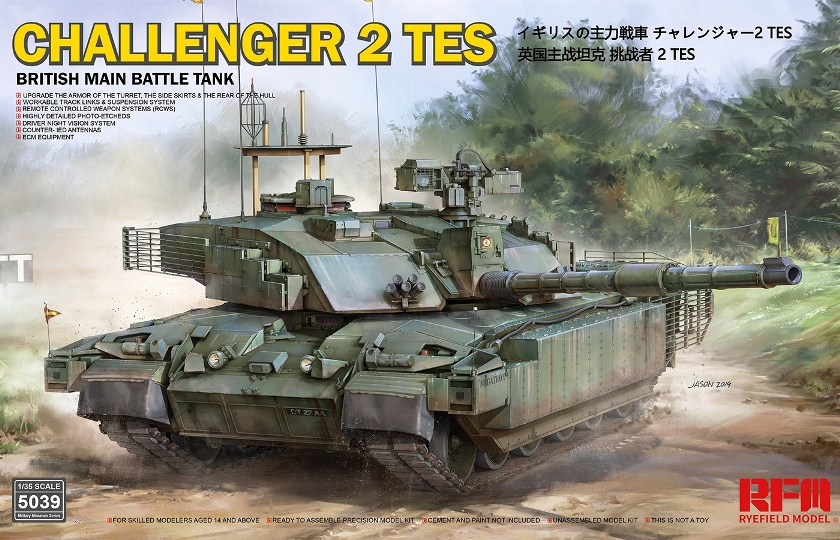 BRITISH MAIN BATTLE TANK CHALLENGER 2 TES