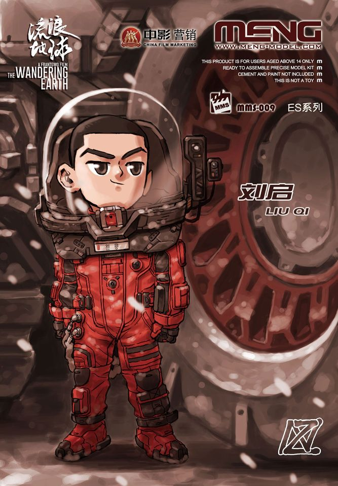 The Wandering Earth - Liu Qi (Cartoon FIGURE model)