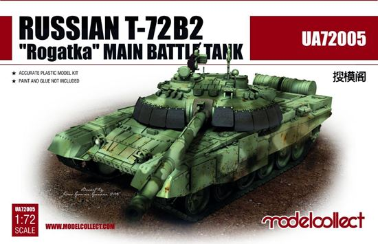 "Russian T-72B2 ""Rogatka"" Main Battle Tank"