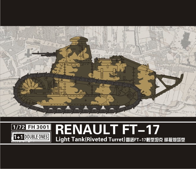 Renault FT-17 light tank (Riveted turret) - 2ks