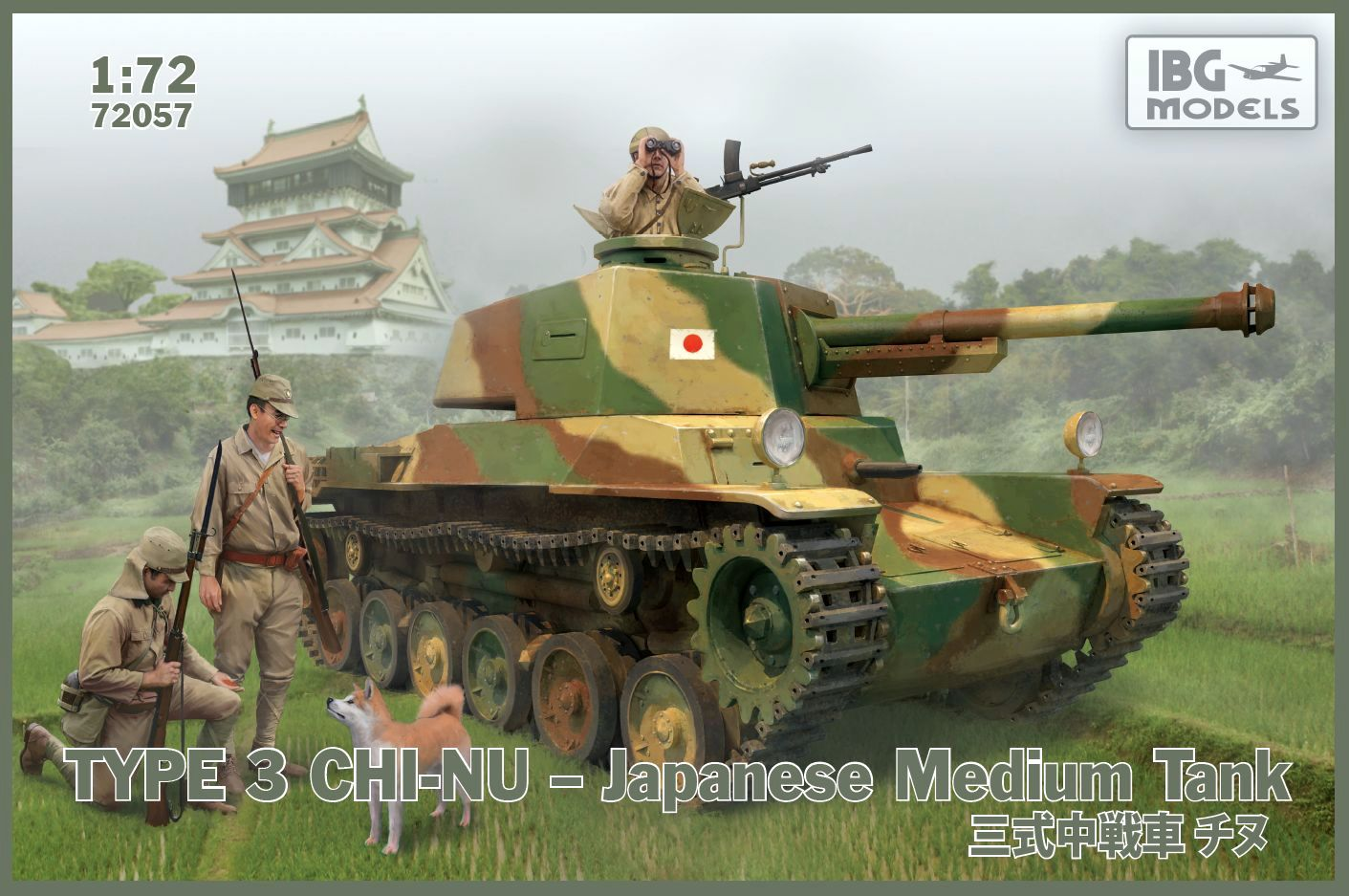 Type 3 Chi-Nu Japanese Medium Tank