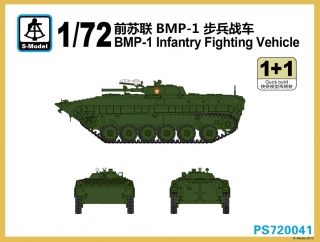 BMP-1 Infantry Fighting Vehicle - 2ks