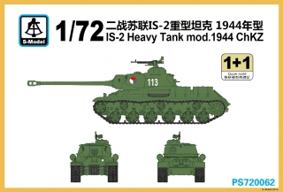 IS-2 Heavy Tank mod.1944 ChKZ - 2ks